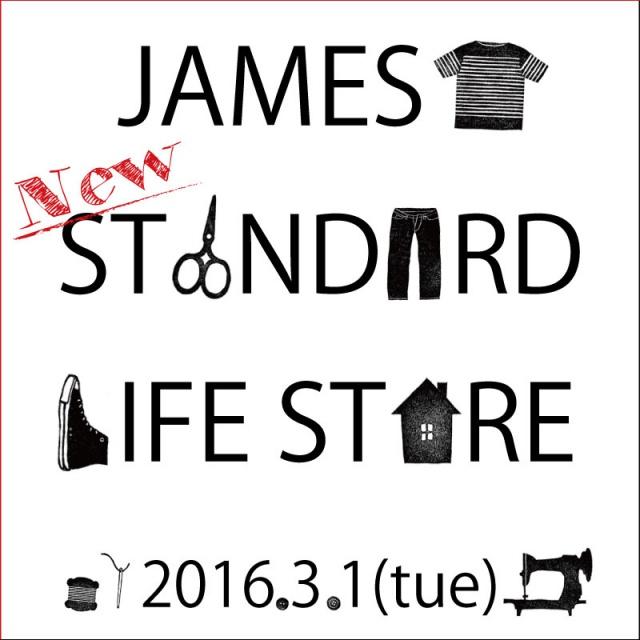 james-shs-pope5ae8ce68890