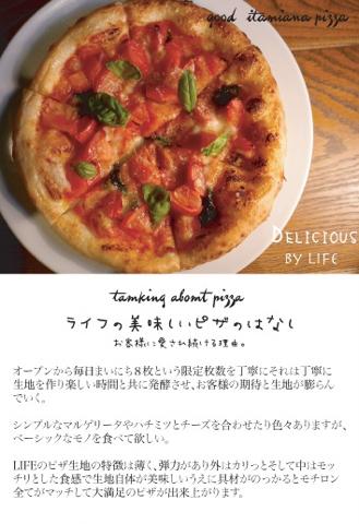 webpizza_ura_