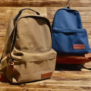 Day pack BRN / NVY