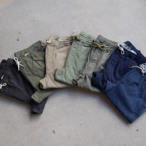 Climbing Pants/USED