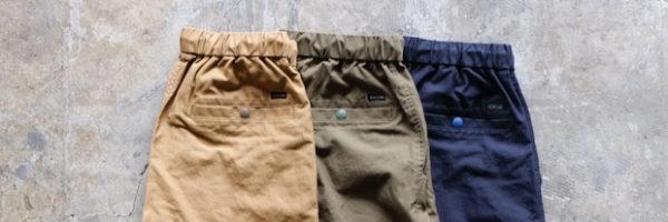WIDE CLIMBING PANTS~Short Length~